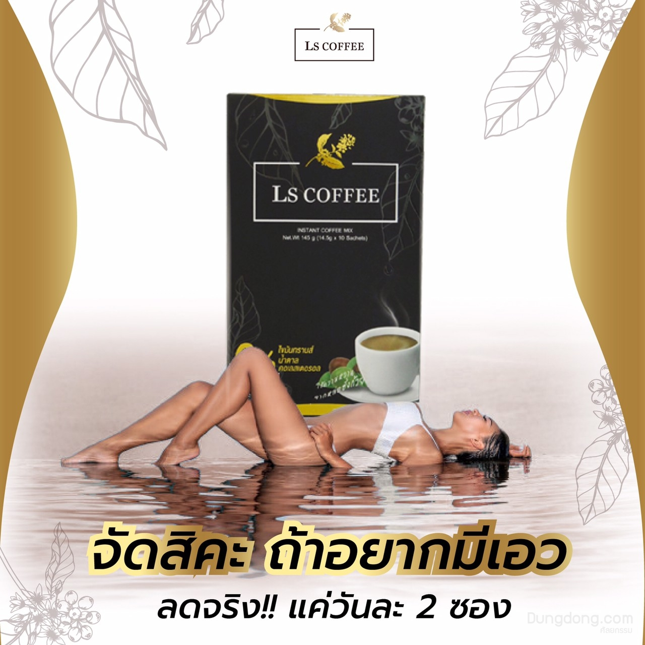 Ls coffee_๒๐๑๐๐๗_10.jpg